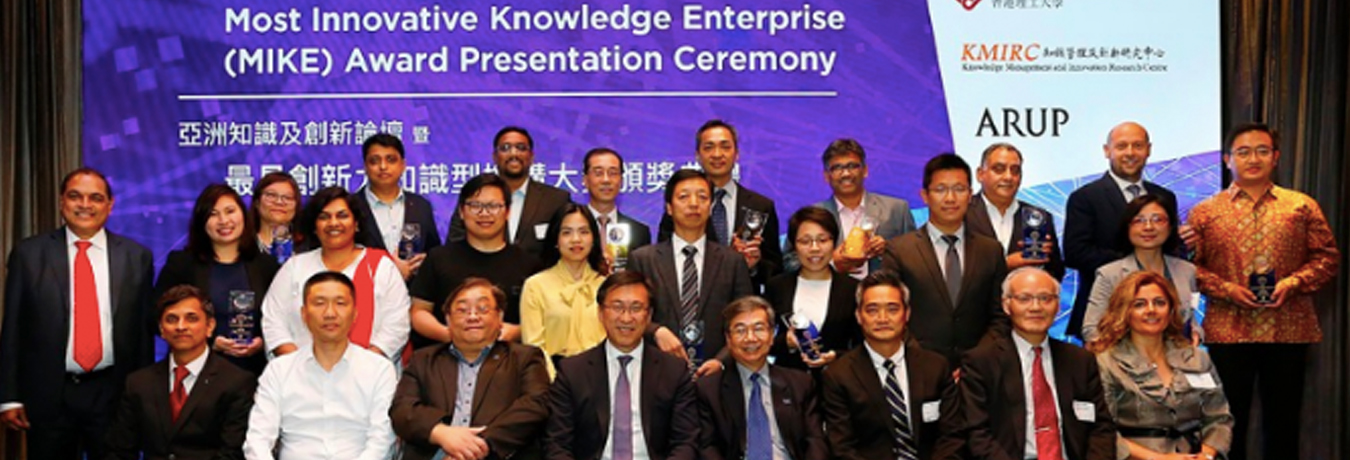 ALIGN MS at THE ASIAN KNOWLEDGE AND INNOVATION FORUM