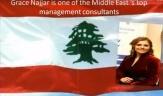 Interview with MS. SAMAR MAALOUF